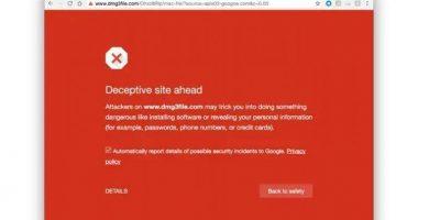 eliminar malware en navegador